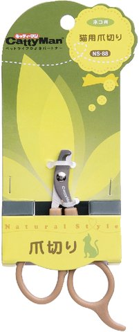 【・まとめ買い×3】ドギーマンハヤシ ナチュラルスタイル 猫用爪切り ×3点セット ( 4976555839883 )