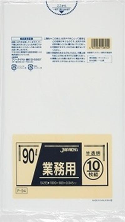 【送料無料・まとめ買い×030】【ジャパックス】【ゴミ袋】P-94 90Lサイズ 10枚入り 半透明 業務用ポリ袋 ×030点セット(4521684106940)