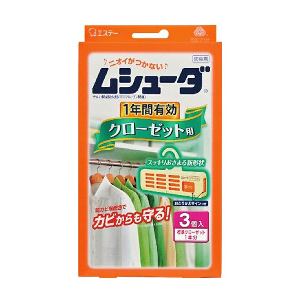 【送料込】エステー ムシューダ 1年間有効 クローゼット用 3個入×40点セット ( 衣類の防虫剤 ) ( 4901070303038 )