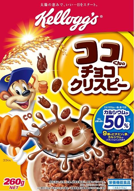 켈로그 코 코 초콜릿 바삭한 궤 260g × 10 개 세트 (식품/아침 식사/시리얼) (4901113511154)
