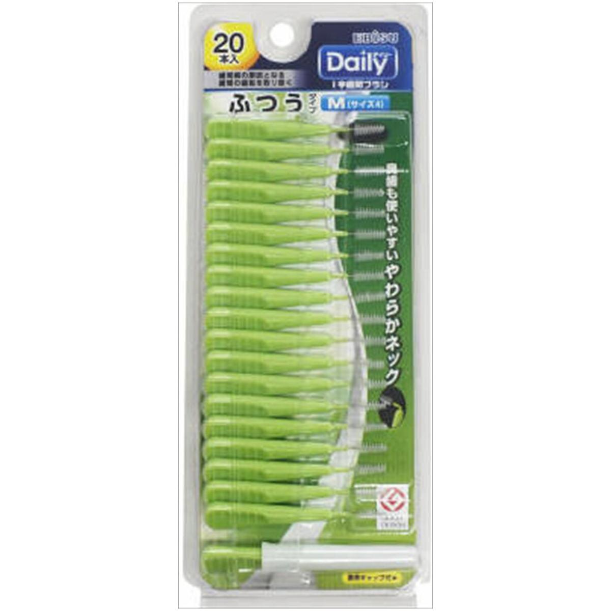 【送料無料】エビス デイリー 歯間ブラシ 20本入りM×240点セット ( 通過径1.2~1.5ミリ ) ( 4901221845141 )