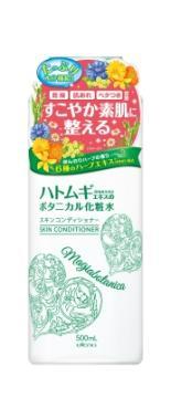 【送料無料】ウテナ マジアボタニカ スキンコンディショナー 500ml×18点セット ハトムギエキスのボタニカル化粧水(4901234366510)