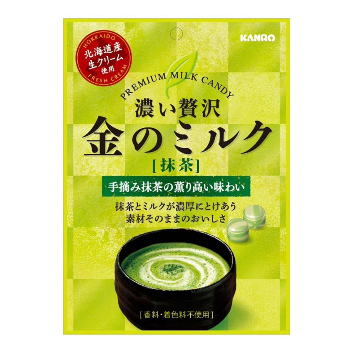 Kanro gold milk Candy Green tea 70 g x 48 piece set (food, sweets, candy, powdered green tea) (4901351014882)