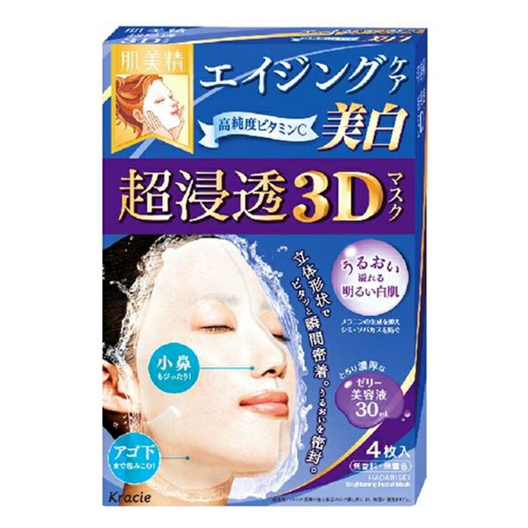 クラシエ 피부 미용 정 초 침투 3D 마스크 에이징 케어 4 매 들 (화이트닝)의 약 부 외 품 (4901417631381) ※ 메이커 결함이 있는 물건에 대 한 입 대로 시판