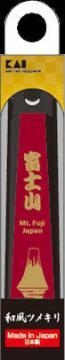 日式指甲锥子(富士山)日本制造指甲刀KE0500 DF指甲锥子*3分安排(4901601279405)