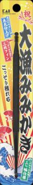 【送料無料・まとめ買い×240】【貝印】【貝印カミソリ】KQ0290 KQ 大漁耳かき【1個】 ×240点セット(4901601279719)