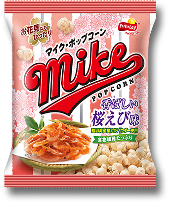 Crispy Frito-Lay popcorn shrimp taste 50 g x 12 pieces (food, candy and popcorn)