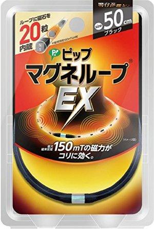 【40個で送料無料】ピップ ピップマグネループEX 高磁力タイプ ブラック 50cm ×40点セット ( 4902522669108 )