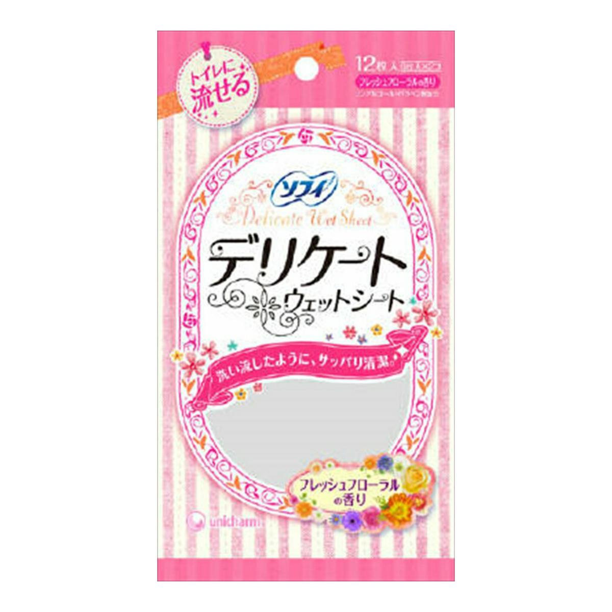 【送料無料】ユニチャーム ソフイ デリケートウェット フローラルの香り 6枚入×2個パック×48点セット ( 4903111387021 )