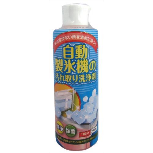 【送料無料・まとめ買い×060】【品薄】木村石鹸工業 自動製氷機の汚れ取り洗浄剤 200ml ×060点セット(4944520001399)