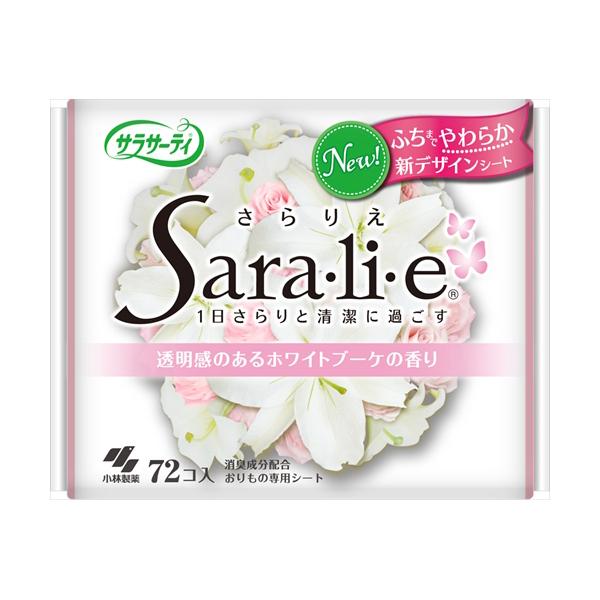【36個で送料無料】【小林製薬】【サラサーティ】サラサーティSara・li・e ホワイトブーケの香り 72個×36点セット ( 4987072038864 )