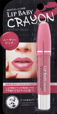 Mentholatum lip baby crayons (Moody pink) 3 g (cosmetics, lip balm, skin care) 4987241143665