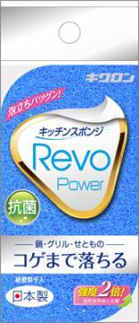 【120個で送料無料】キクロン キクロン レボパワー ブルー ×120点セット ( 4548404101870 )