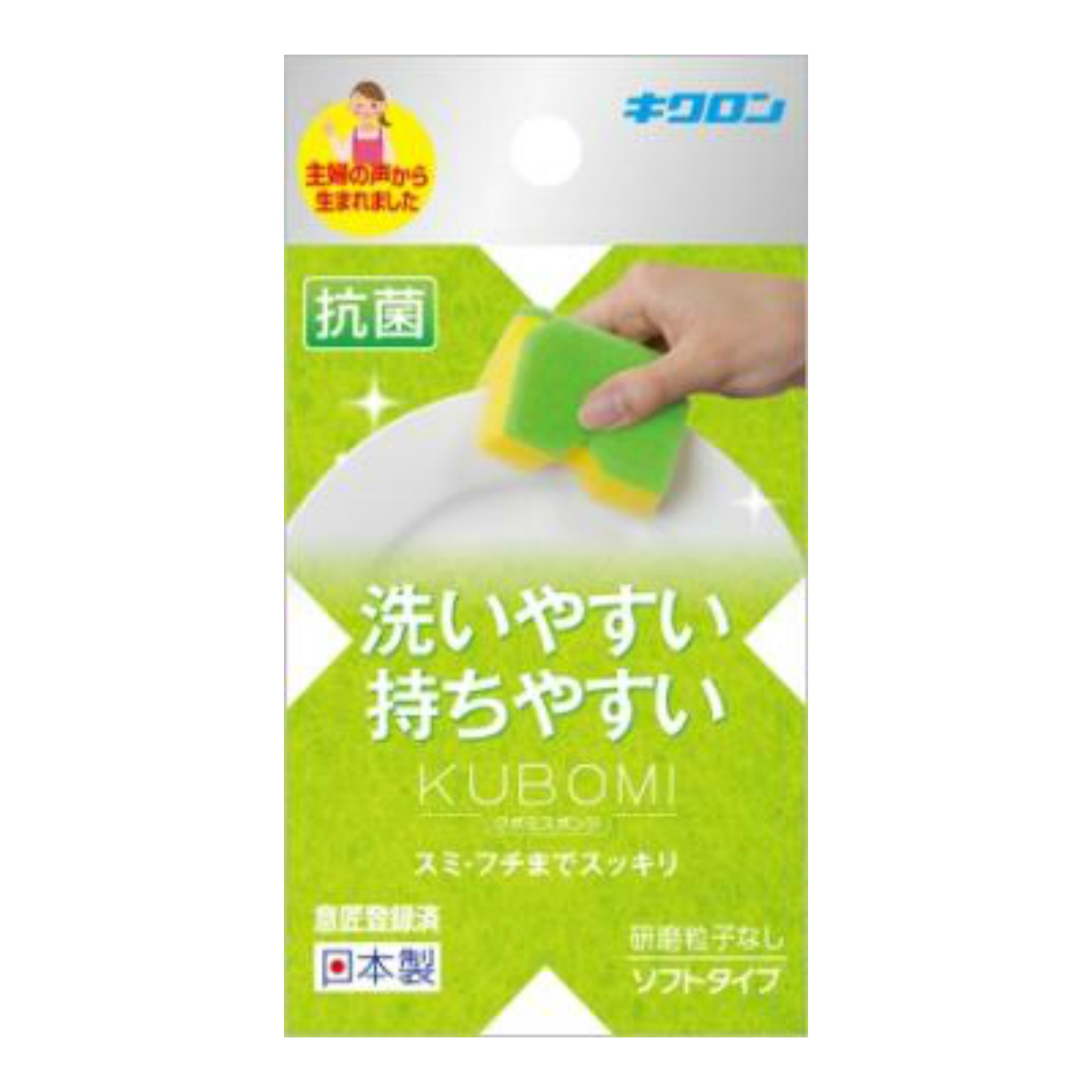 【120個で送料無料】キクロン クボミスポンジ グリーン ( キッチン用品 スポンジ ) ×120点セット ( 4548404102099 )