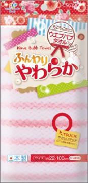 【60個で送料無料】キクロン キクロンファイン ウエブバブタオル ピンク ×60点セット ( 4548404201358 )