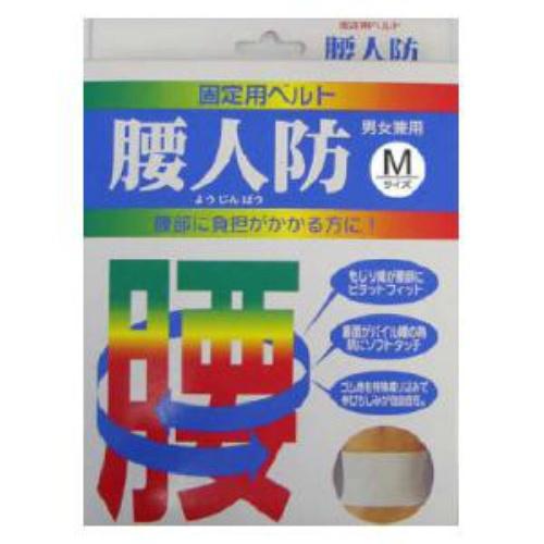 【送料無料・まとめ買い×10】テルコーポレーション 腰人防 M