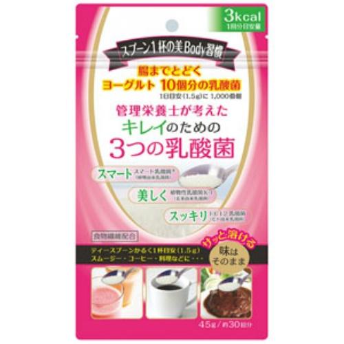 【送料無料・まとめ買い×10】日本ケミスト キレイのための3つの乳酸菌 45g