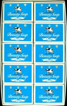 【16個で送料無料】牛乳石鹸 カウブランド 青箱 10コ入×16点セット ( 4901525117104 )