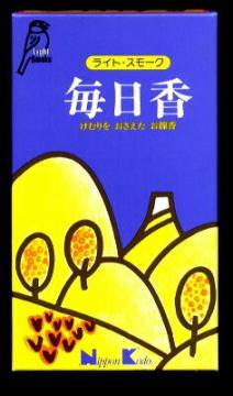 【60個で送料無料】日本香堂 ライトスモーク 毎日香 #146 ( 煙を抑えた線香 ) ×60点セット ( 4902125146006 )