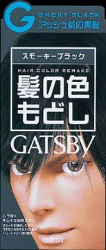 【送料無料・まとめ買い×036】GATSBY ( ギャツビー ) ターンカラー スモーキーブラック ( 医薬部外品 ) ( 1剤35g 2剤70mL ) ×036点セット(4902806134711)