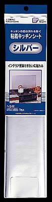 【送料無料・まとめ買い×060】三菱アルミニウム 粘着キッチンシート シルバー 幅90cmX高さ45cm ×060点セット(4902951758367)
