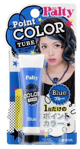 【24個で送料無料】ダリヤ パルティ ポイントカラーチューブ ブルー 15g ×24点セット ( 4904651181889 )