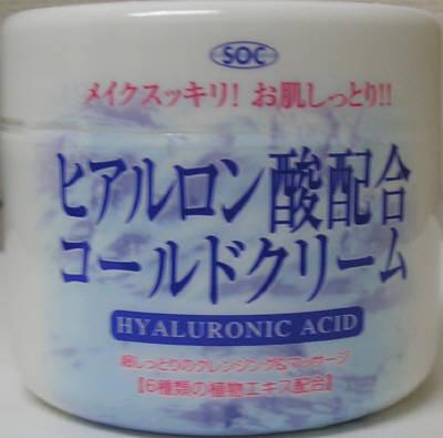 【送料無料・まとめ買い×36】渋谷油脂 SOC ヒアルロン酸配合 コールドクリーム 270g ×36点セット(4974297270094)