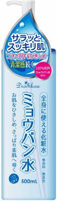 【20個で送料無料】渋谷油脂 デオアルム ミョウバン水 500ML×20点セット 全身用化粧水 ( 4974297501037 )