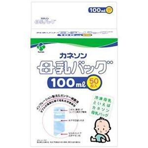 발송과 돈 슨 모유 가방 100ml× 50 매 (모유 가방 50 개의 메모리 물개 50 매) (냉동 보존 용 모유 가방)
