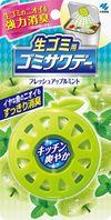 【96個で送料無料】生ゴミ用ゴミサワデ- フレツシユアツプルミント×96点セット ( 4987072041338 )