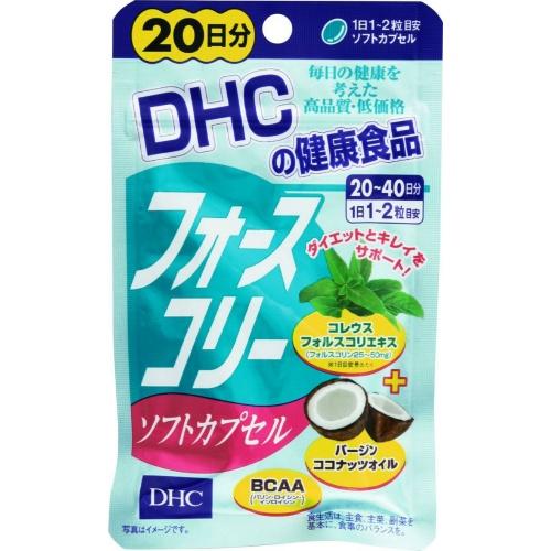 【送料無料・まとめ買い×030】DHC フォースコリー ソフトカプセル 40粒入り 20日分×030点セット(4511413405529)