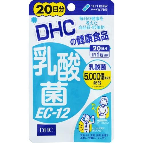 【送料無料・まとめ買い×030】DHC 乳酸菌 EC-12 約20日分 20粒入り×030点セット(4511413405734)