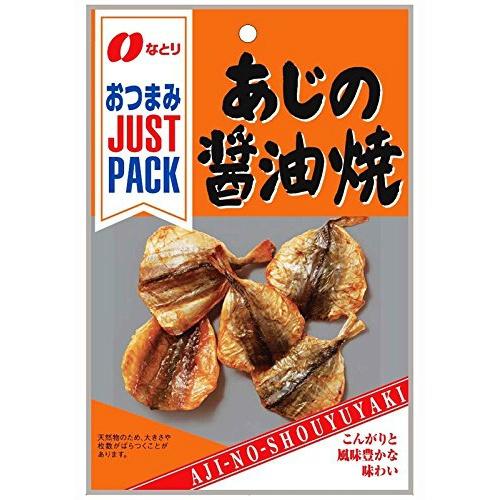 【 送料込 】 なとり おつまみ JUST PACK あじの醤油焼×120個セット (4902181081204)