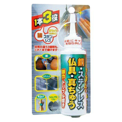 【送料無料・まとめ買い×060】TU-60 銅・ステンレス・真ちゅう トリプル磨き ×060点セット(4956497042541)