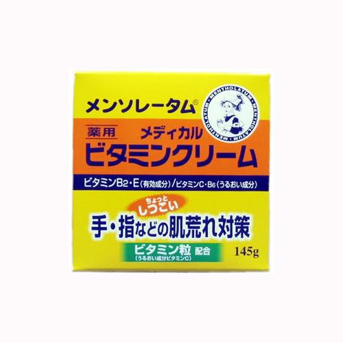 【送料無料・まとめ買い×042】メンソレ-タム ビタミンクリ-ム ×042点セット(4987241118366)