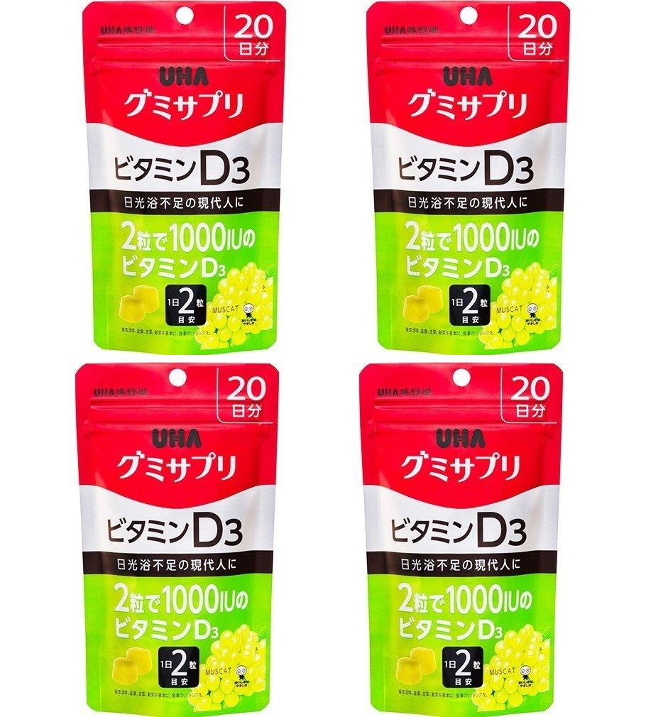 ユーハ グミサプリ ビタミンD3 マーケット 20日分 40粒 無料サンプルOK 2粒で1000IUのビタミンD3がとれるグミタイプの栄養補助食品 4902750650022 UHA味覚糖 マスカット味 まとめ買い×4 グミ形状のサプリメント ビタミンD3 送料込 40粒入×4点セット