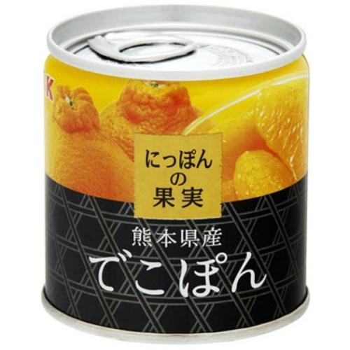 熊本県産のでこぽんを使用  K&K にっぽんの果実 でこぽん 世界中のくだもの好きをうならせる、くだものに最も近い果実缶詰 (果物缶 デコポン 柑橘 果実缶) 【決算セール】国分 KK にっぽんの果実 熊本県産 でこぽん 缶詰 195g(食品 缶詰め フルーツ)(4901592905178)