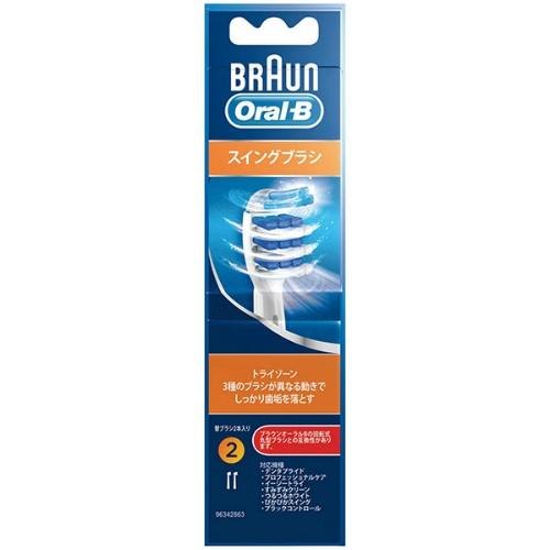 【まとめ買い×6】P&G ブラウン オーラルB 電動歯ブラシ スイングブラシ 電動歯ブラシ用替えブラシ2P EB30-2HB ×6点セット(4902430589321)