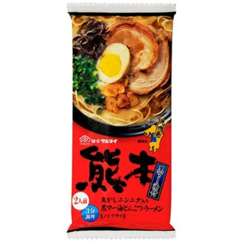 Himeji Distribution Center | Rakuten Global Market: Marutai Kumamoto ...