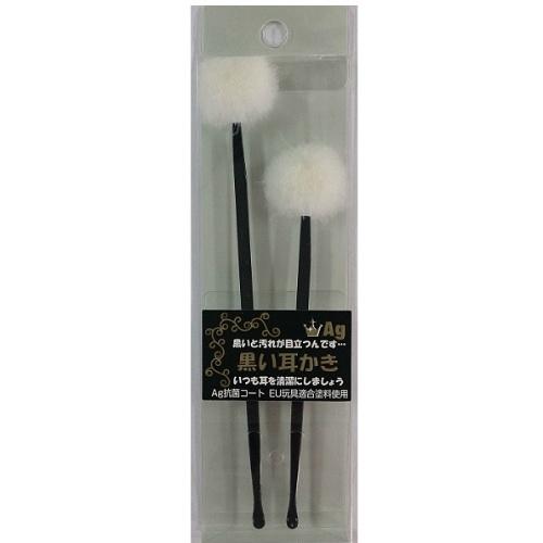 【送料無料】黒い耳かき 2本セット BKJ-1×300点セット まとめ買い特価!ケース販売 ( 4972599101047 )