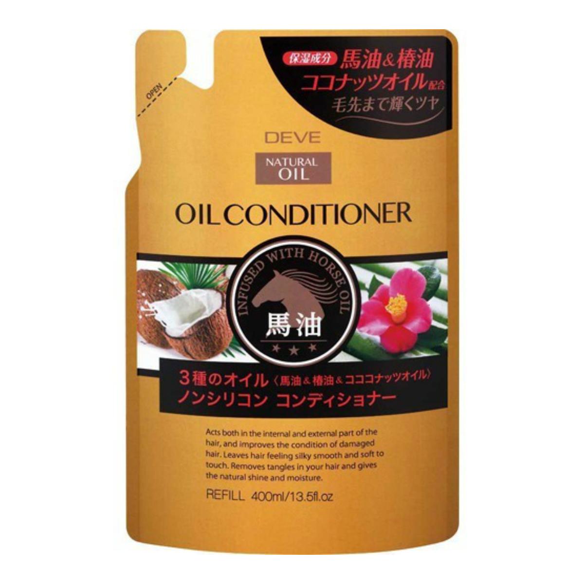 保湿成分の3種のオイルをぜい沢に配合 ( 美容・ヘアケア )  【令和・早い者勝ちセール】熊野油脂 ディブ 3種のオイル コンディショナー400ML ( 4513574024328 )