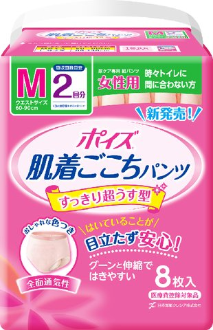 Japan paper Crecia poise pants for women 2-m 8 sheets (4901750809652) (adult diapers and incontinence, health care)