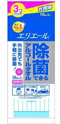 【48個で送料無料】大王製紙 エリエール 除菌できるアルコールタオル 携帯用 10枚入×3パック ×48点セット ( 4902011734546 )