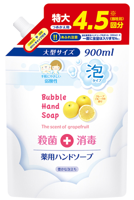 【送料無料・まとめ買い×5】第一石鹸 薬用 泡ハンドソープ 詰替用 900ML×5点セット(4902050681139)