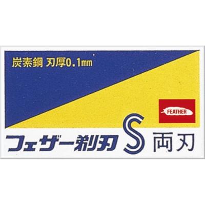 【まとめ買い×024】フェザー安全剃刃 青函両刃10枚入 箱 ×024点セット(4902470010496)