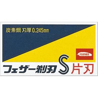 【まとめ買い×024】フェザー安全剃刃 青函 片刃10枚入 箱 ×024点セット(4902470020488)