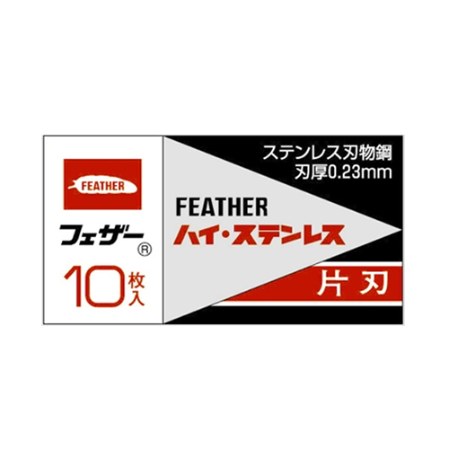 【まとめ買い×024】フェザー安全剃刃 ハイ・ステンレス片刃10枚入 箱 ×024点セット(4902470024004)