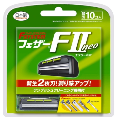 【まとめ買い×012】フェザー安全剃刃 エフシステム替刃 F2ネオ 10コ入 日本製 ( エフツーネオ カミソリ二枚刃 ) ×012点セット(4902470242118)