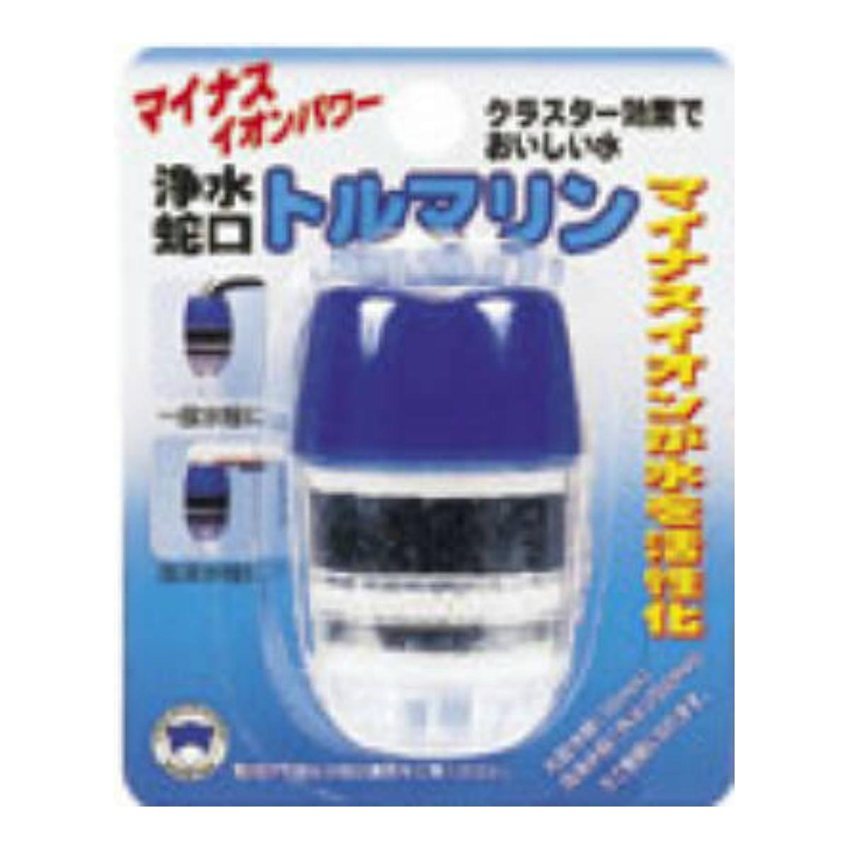 Bonn star sale clean water faucet tourmaline (the water purifier faucet direct connection type body) *5 point set (4902493202267)