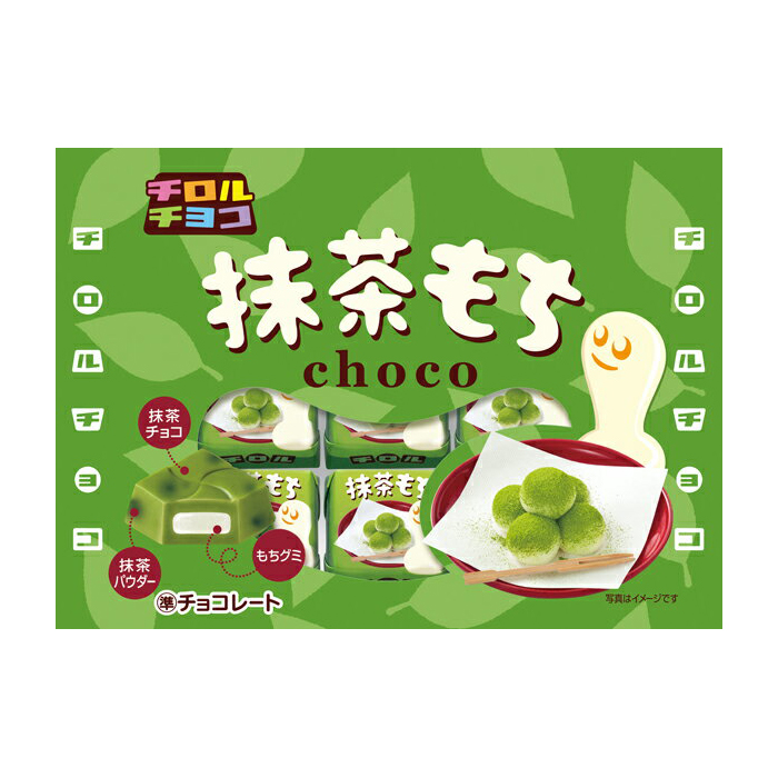 Tirol chocolate green tea mochi bag Green tea chocolate x 10 pieces (4902780029225)